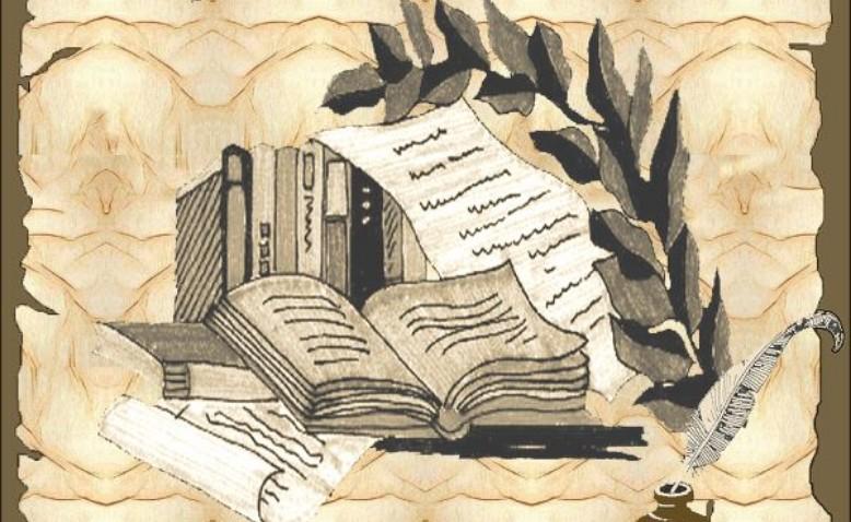 Breve historia de la literatura occidental y latinoamericana (Parte 1) -  PanoramaCultural.com.co
